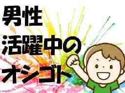 株式会社ベルックス銚子支店