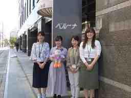 【中途】株式会社ベルーナ 本社