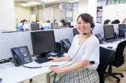株式会社ベルーナコミュニケーションズ 岩槻コールセンター【応募受付中】