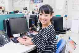 株式会社ベルーナコミュニケーションズ 千葉コールセンター