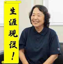 ベストケア株式会社訪問介護事業所【愛媛県松山市】