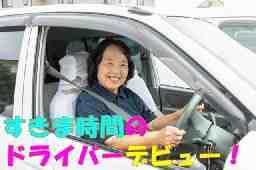【見学会・説明会 受付中】ベストケア・デイサービスセンターひうち
