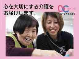 ベストケア・デイサービスセンターしまなみ【愛媛県今治市】