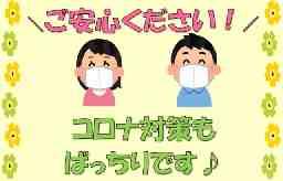 グループホーム ソラスト高石[大阪府高石市]
