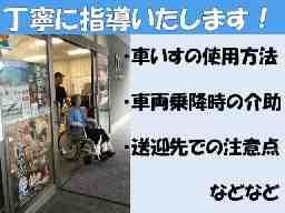 ベストケア・デイサービスセンターいずみ【愛媛県新居浜市】
