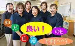 ベストケア訪問看護ステーション【愛媛県松山市】