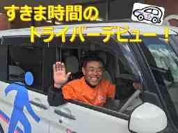 ベストケア・デイサービスセンター石井【愛媛県松山市】