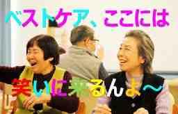 ベストケア・デイサービスセンター桜新町[東京都世田谷区]