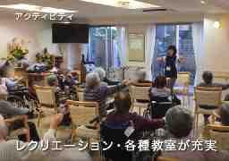 グレースメイト中村橋【東京都練馬区】