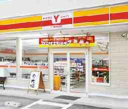 日本トーター 株式会社