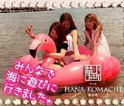 Club HANA-KOMACHI