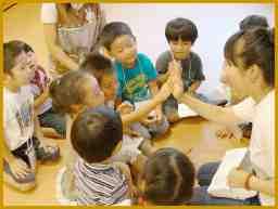 三郷市鷹野文化センター(幼稚園保育園の英会話レッスン)