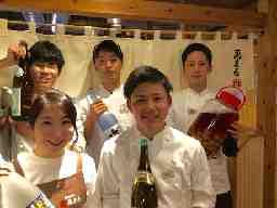 炭火焼肉萬まる THE OUTLETS HIROSHIMA店