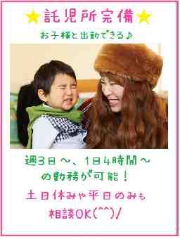 レイフィールド岐阜茜部店