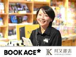 川又書店 プラムストリート店