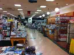 川又書店 県庁店