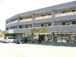 office Vox 五福店