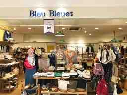 Bleu Bleuet(ブルーブルーエ) アステ川西店