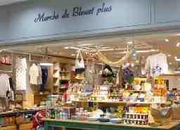 Marche de Bleuet plus(マルシェドブルーエプリュス) 東急プラザ戸塚店