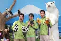 日本平動物園 (文教スタヂオ)