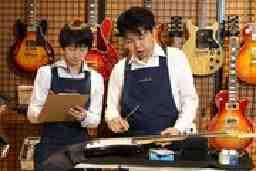 島村楽器エミフルMASAKI店