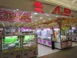 アミパラ日吉津店
