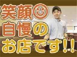 カレーハウスCoCo壱番屋宇治伊勢田店