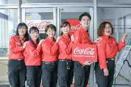 コカ・コーラ ボトラーズジャパン株式会社 箱崎ふ頭SC NO.3514