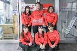 コカ・コーラ ボトラーズジャパン 博多駐在 NO.2762