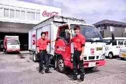 コカ・コーラ ボトラーズジャパンベンディング 熊本北SC NO.3179