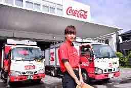 コカ・コーラ ボトラーズジャパンベンディング 横浜SC NO.3291