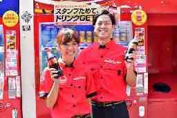 コカ・コーラ ボトラーズジャパンベンディング 西院SC NO.3300