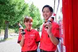 コカ・コーラ ボトラーズジャパンベンディング 東広島SC NO.3134