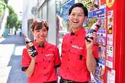 コカ・コーラ ボトラーズジャパンベンディング 行橋SC NO.3147