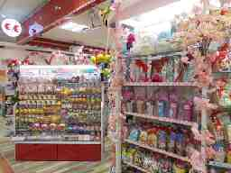 C&C イオンモール香椎浜店