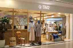 SM2 エミフルMASAKI