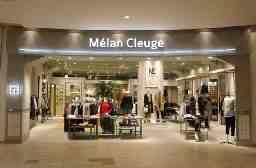 Melan Cleuge イオンレイクタウンKAZE