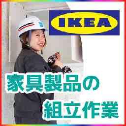 キャンディルテクト 埼玉営業所