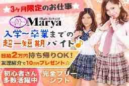 High School Marya