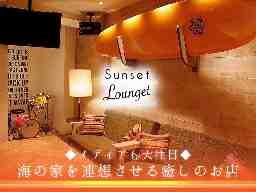 Sunset Lounget 祇園