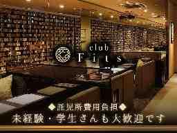 club Fits 奈良