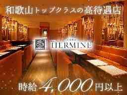 CLUB HERMINE和歌山