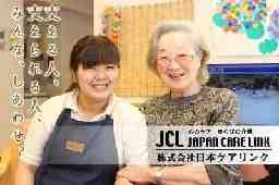 せらび小金井サービス付き高齢者向け住宅(東京都小金井市)