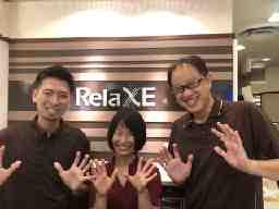 RelaXE 大船