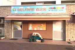 Welfare森之宮