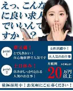 UTエイム株式会社(P)