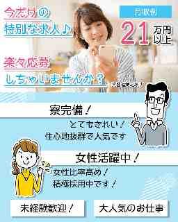 UTエイム株式会社(CH)