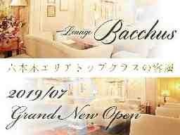 Lounge Bacchus