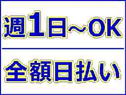 株式会社ディーカナル