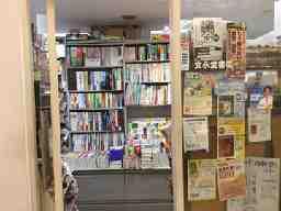 文永堂書店